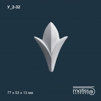 Элемент декора  У_2-32