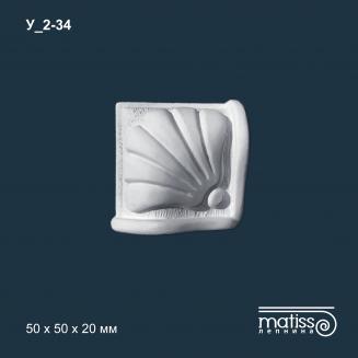 Элемент декора  У_2-34