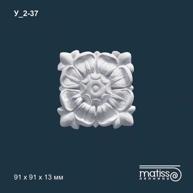 Элемент декора  У_2-37