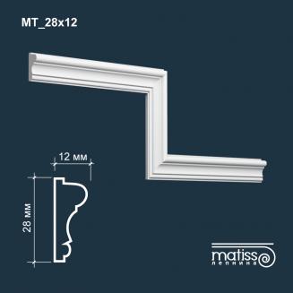 Молдинг MT_28x12